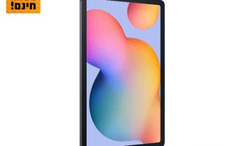 טאבלט סמסונג Galaxy Tab S6 Lite SM-P610 WiFi 64GB
