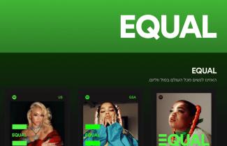 ספוטיפיי השיקה את תוכנית EQUAL לקידום נשים יוצרות