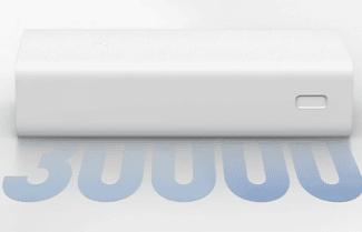המחיר התרסק: סוללה Xiaomi Power Bank 3 ב- 30,000 מיליאמפר/שעה