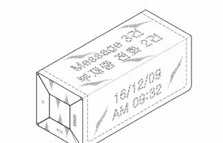 האם זהו ה-Galaxy Fold 2 של סמסונג?