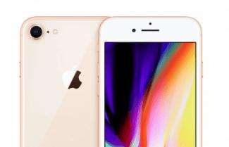 אפל עובדת על iPhone SE2 שימכר ב- 399 דולר בלבד