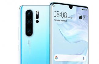 סמארטפון Huawei P30 Pro תצורת 6/128 מיבואן רשמי!