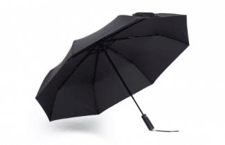 מטריה אוטומטית (פתיחה וסגירה) מבית שיאומי במחיר מבצע כולל קופון!