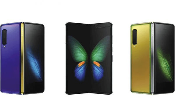 דיל זול יותר: סמארטפון Samsung Galaxy Fold
