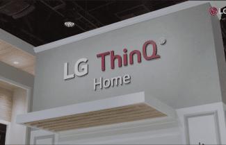 חברת LG מציגה דלת חדשנית שהשליחים יאהבו