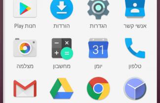 נקסוס תחילה: גוגל החלה לשחרר את גירסת מערכת ההפעלה החדשה אנדרואיד 7 נוגט