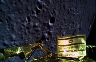 מדינה קטנה, חלומות גדולים: אירוע הנחיתה של החללית בראשית