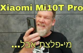 ג׳ירפה סוקרת: Xiaomi Mi10T Pro מי-פלצת של סמארטפון אבל…