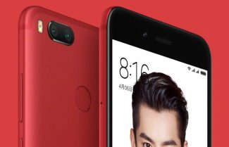 שיאומי מכריזה על מהדורה מיוחדת ל-Xiaomi Mi 5X בצבע אדום לוהט