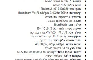 אקסטרים ברזולוציה גבוהה: באג משיקה בישראל את מצלמת Yi Extreme 4K
