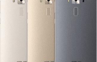 אסוס Zenfone 3 Deluxe הוא הסמארטפון הראשון המשלב את ערכת השבבים Snapdragon 821