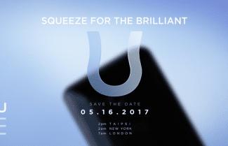 רשמי: HTC תכריז על מכשיר הדגל החדש ב-16 במאי