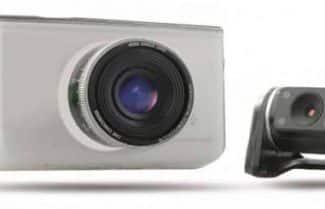 מצלמת וידאו דו כיוונית לרכב של חברת ProVision