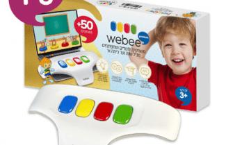 גם לילדים מגיע: דור חדש למקלדות Webee במחירי מבצע לזמן מוגבל!