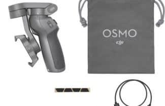 גימבל DJI Osmo Mobile 3 Combo במחיר מבצע כולל אחריות יבואן!