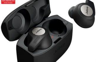 דיל מקומי: אוזניות אלחוטיות Jabra Elite 65t Active