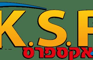 רשת KSP מצטרפת לחגיגות בלאק פריידיי עם הנחות על מגוון ענק של מוצרים!