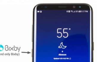 בשעה טובה: סמסונג מאפשרת ביטול כפתור ה-Bixby להקפצה ישירה של האפליקציה