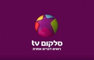 חודש פברואר בשירות סלקום tv: כל התכנים החדשים