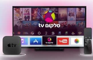 שירותי הטלויזיה של סלקום מגיעים ל-Apple TV וללא תשלום נוסף