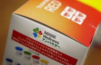 חברות המזון יתאימו לנו תזונה אישית באמצעות בינה מלאכותית ו-DNA