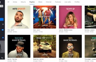 שירות הזרמת המוזיקה DEEZER מושק בישראל; מה המחיר?