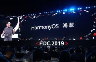 וואווי מכריזה על מערכת ההפעלה Harmony המיועדת גם לסמארטפונים