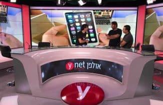 אפל מכריזה על מכשירי אייפון חדשים: ג'ירפה מתארחת באולפן המיוחד של ynet