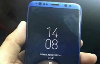 מה תבחרו? סט תמונות חדש מציג את ה-Galaxy S8 במגוון צבעים