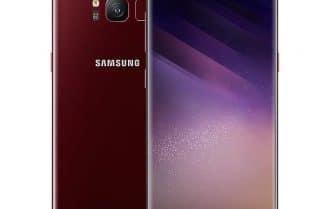 סמסונג משיקה צבע חדש למכשיר ה-Galaxy S8