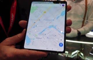 צפו בוידאו: היכרות ראשונית – Samsung Galaxy Fold