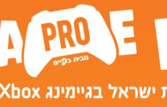 השבוע תתקיים אליפות ישראל בגיימינג GAME IN PRO 2017