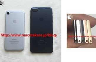 אנליסט בכיר: אייפון 7 פלוס ישלב זיכרון עבודה 3GB RAM, מצלמה כפולה ועמידות למים ואבק