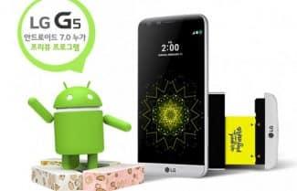בינתיים בקוריאה בלבד: אנדרואיד 7 נוגט מגיע ל-2,000 מחזיקי LG G5