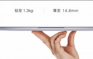 דגם חדש ל-Mi Notebook Air של שיאומי ישלב מסך 13.3 וחיישן טביעת אצבע