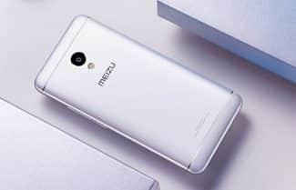 הלהיט הבא של מייזו? 4.25 מיליון נרשמו לרכישת ה-Meizu M5s