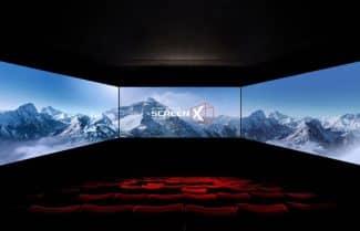 שלושה מסכים בכרטיס אחד: ג'ירפה ביקרה באולם הקולנוע ScreenX החדש