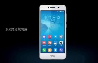 הוכרז: Honor 5 Play לשוק הנמוך – מסך 5 אינץ' HD ו-2GB RAM; המחיר כ-90 דולרים