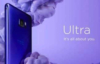 הוכרזו: HTC U Ultra ו-HTC U Play – עיצוב מרענן ללא שקע אוזניות