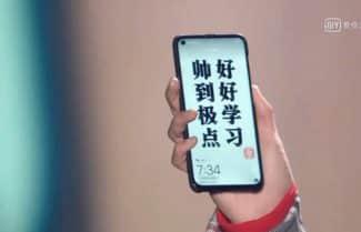 חור במקום מגרעת: וואווי חושפת את מסכי העתיד עם ה-Huawei Nova 4