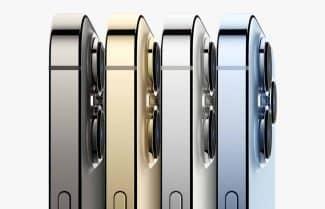 סדרת אייפון 13 תושק בישראל ב- 14 לאוקטובר ודינמיקה הראשונה לפרסם מחירים צפויים