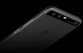 סמארטפון Huawei P10 Plus במחיר שלא תמצאו בשום מקום!