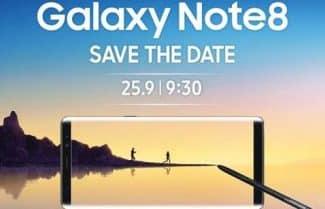 סמסונג תשיק את ה-Galaxy Note 8 בישראל ב-25 בספטמבר
