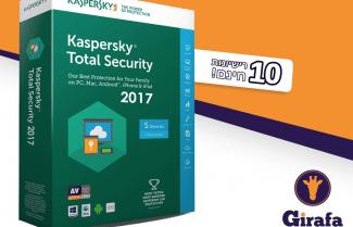 ג'ירפה ומעבדת קספרסקי מחלקים רשיונות לתוכנת ההגנה הטובה ביותר!