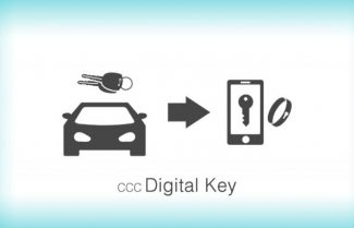 בקרוב אצלנו: תקן אחיד להתנעת הרכב דרך הסמארטפון