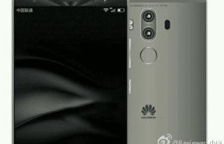 דיווח: וואווי Mate 9 ישלב טעינה סופר-מהירה ומצלמות ראשיות 20/12 מגה פיקסל