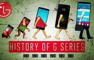 דיווח: LG צפויה לבצע מיתוג מחדש לסדרת G