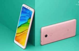 סמארטפון Xiaomi Redmi 5 Plus צבע מוזהב – במחיר אטרקטיבי