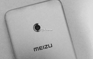 רגע לפני ההכרזה: נחשף חלק נוסף במכשיר הדגל החדש של Meizu