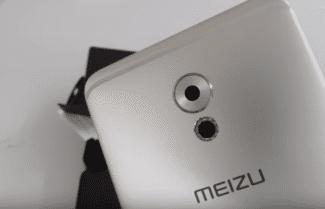 ג'ירפה פותחת קופסה: Meizu Pro 6 Plus